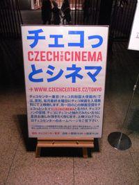 Czechthecinema
