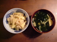 Takenokogohan
