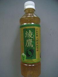 Ayataka2