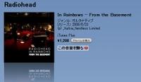 Radiohead_fromthebasement