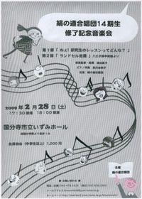 Kimu0228