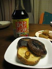 Shiitakechukoshouyu0001