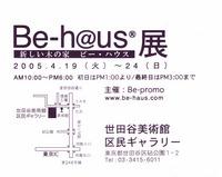 behus_