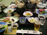 Hotelachigawa