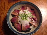 Katsuooroshi