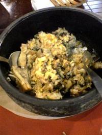 Sanmaishiyaki