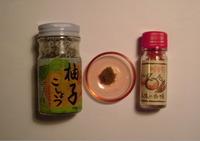 Yuzukoshotokarasi